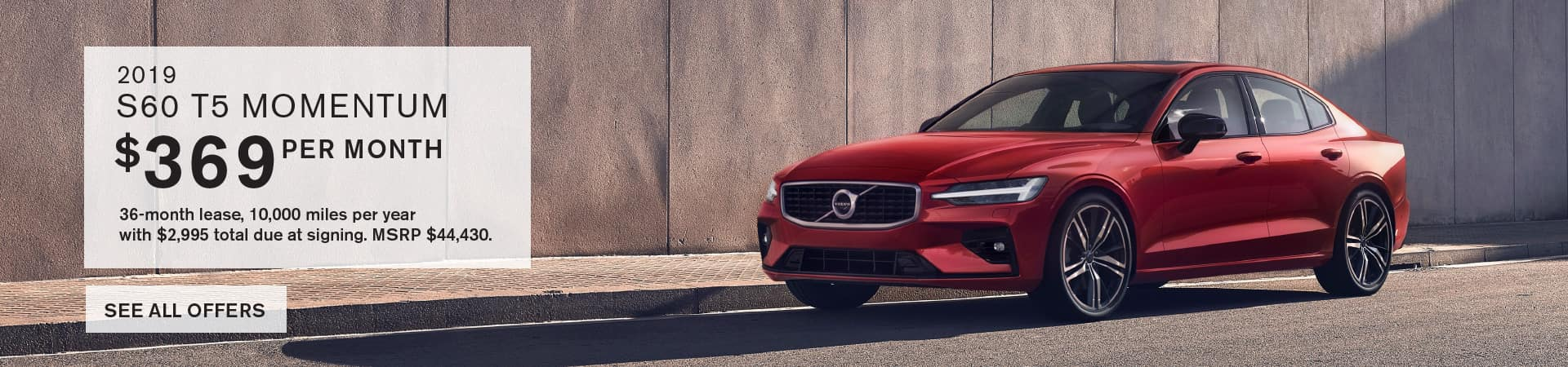 Autobahn Volvo Fort Worth | 2019 S60 Lease Special