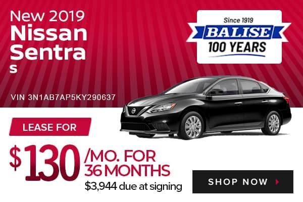 New 2019 Nissan Sentra S