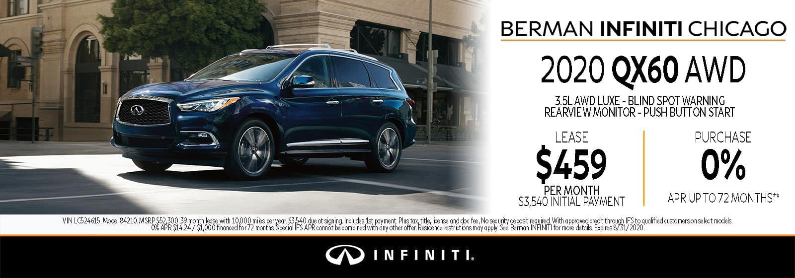 New 2020 INFINITI QX60 August offer at Berman INFINITI Chicago!