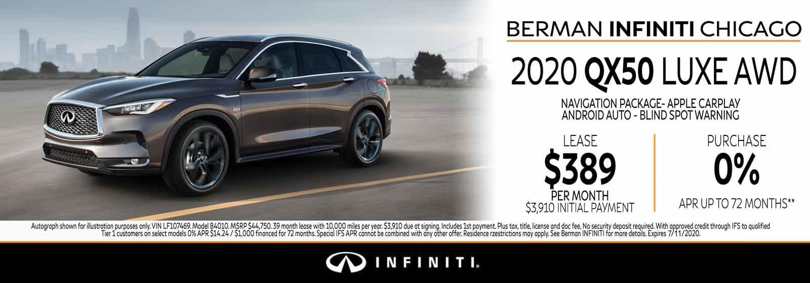 New 2020 INFINITI QX50 July offer at Berman INFINITI Chicago!