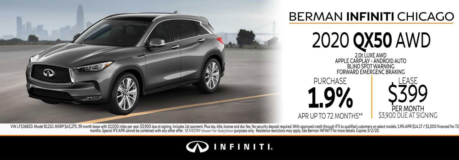 New 2020 INFINITI QX50 February offer at Berman INFINITI Chicago!