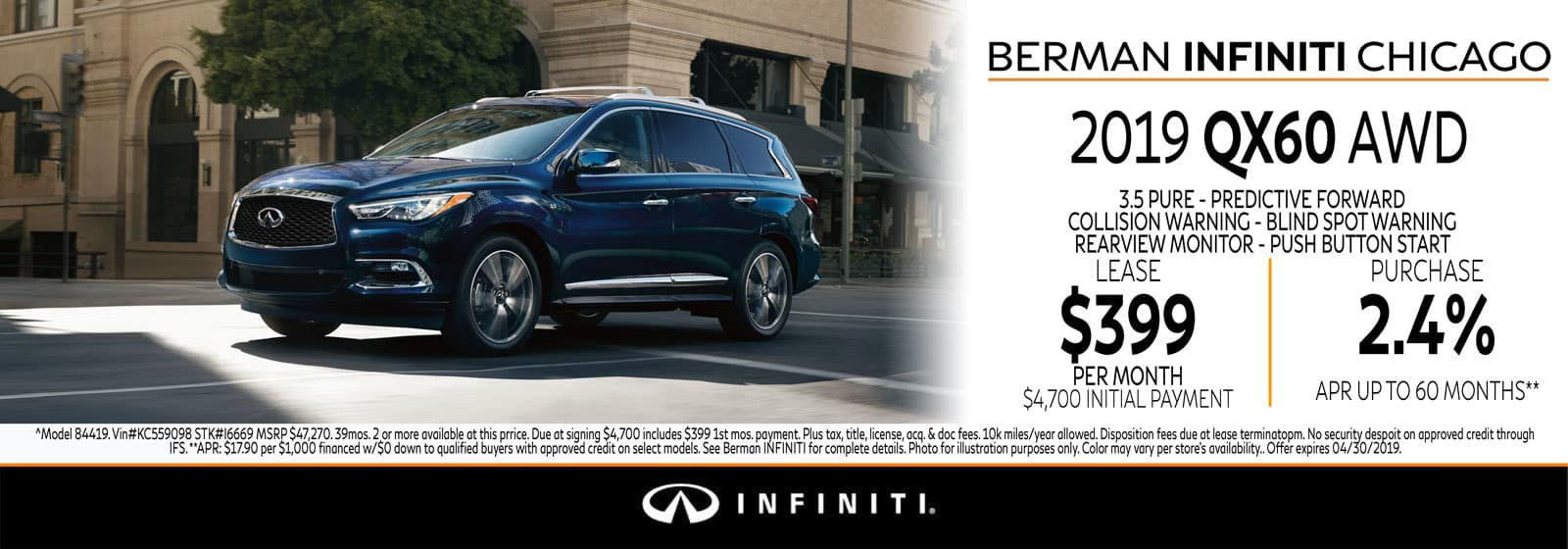 New 2019 INFINITI QX60 April offer at Berman INFINITI Chicago!