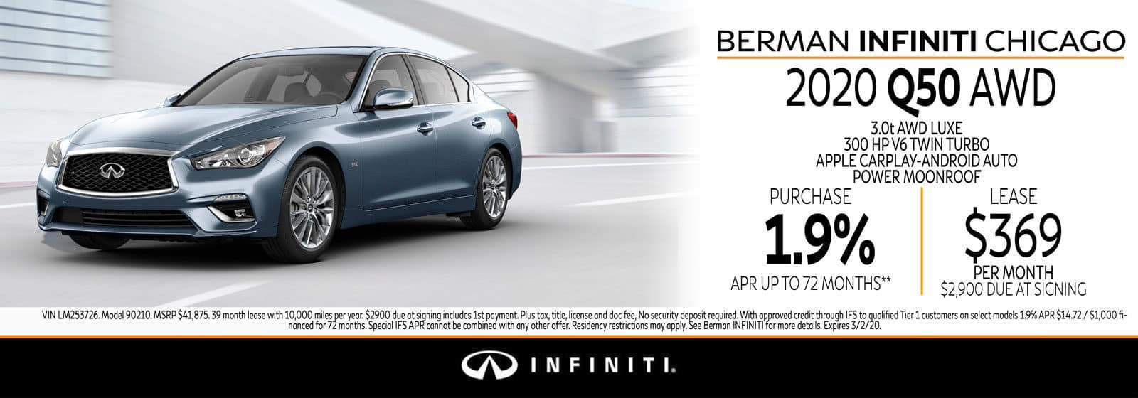 New 2020 INFINITI Q50 February offer at Berman INFINITI Chicago!