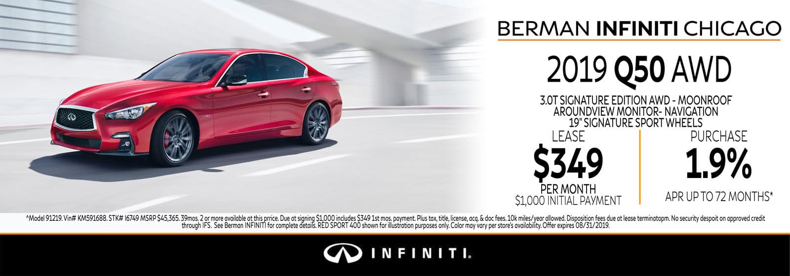 New 2019 INFINITI Q50 August offer at Berman INFINITI Chicago!