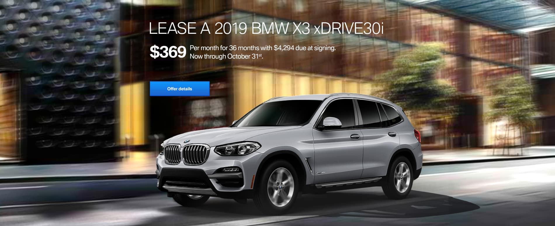 OCT_PUSH_BMW_X3_xDrive30i_369