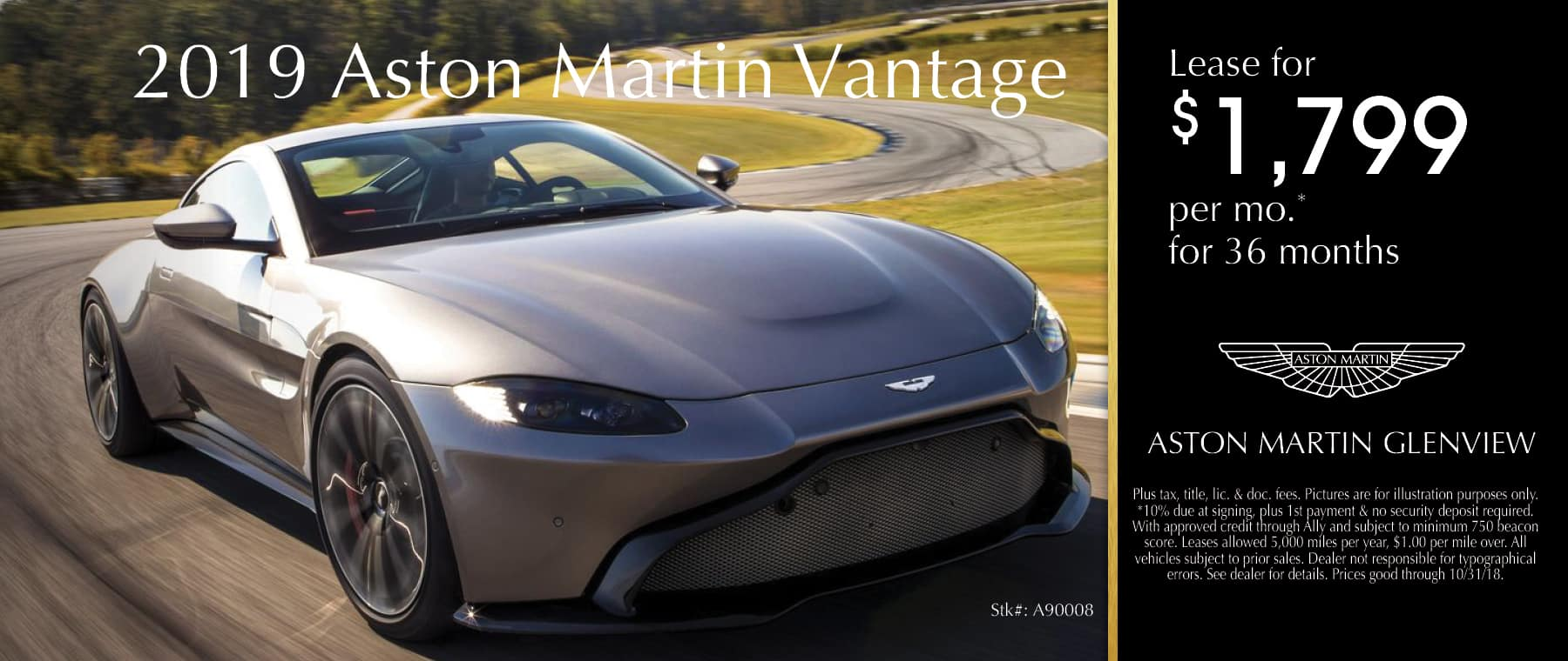 Glenview Luxury Imports Aston Martin Lotus Dealer In Chicagoland - Aston martin lease price