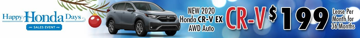Honda CRV INV Dec