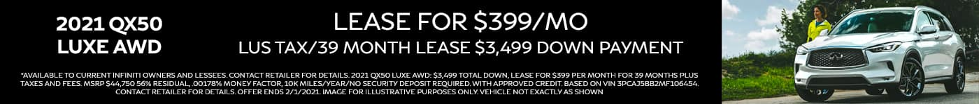 January QX50 Lease Special