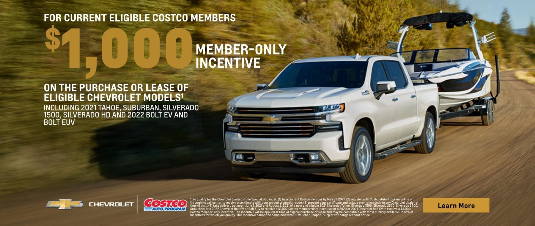 1000 costco member incentive