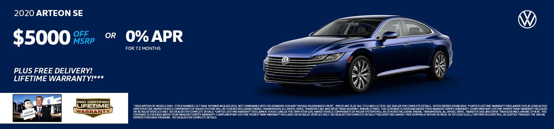 2020 Volkswagen Arteon | Cincinnati, OH
