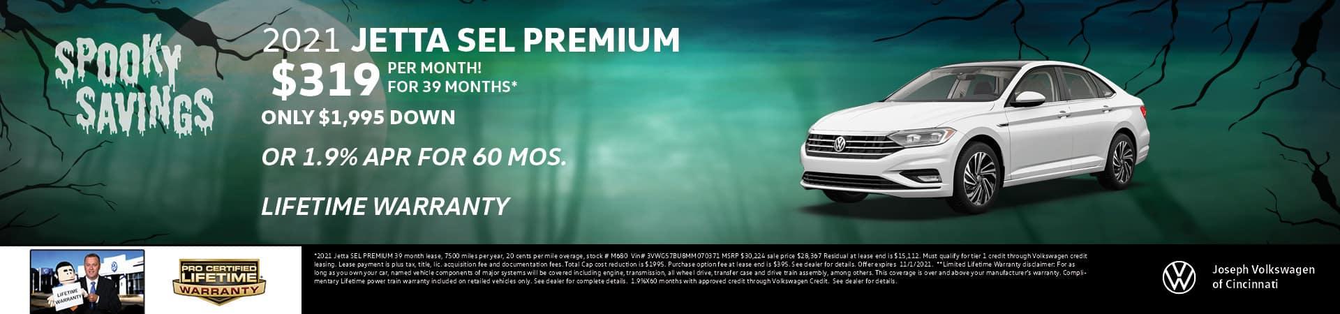 2021 Volkswagen Jetta SEL Premium | Joseph Volkswagen | Cincinnati, OH