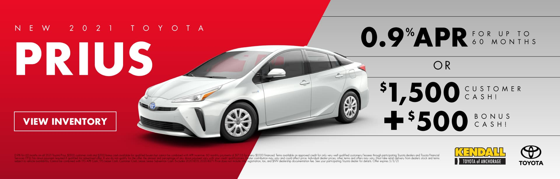 17411-AncToy-Apr21-Web-banners-PRIUS