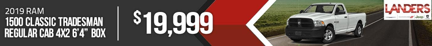 1500 Regular Offer