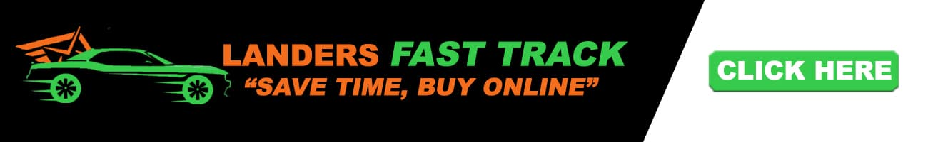 landers fast track homepage