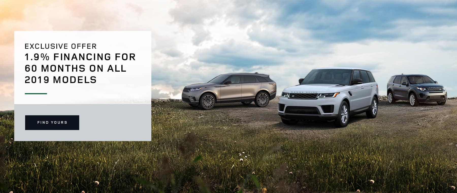 July Land Rover Offer