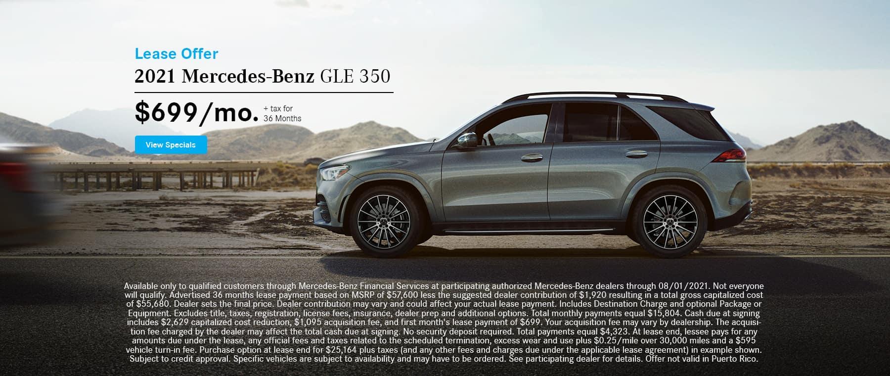 GLE 350-jul21-3