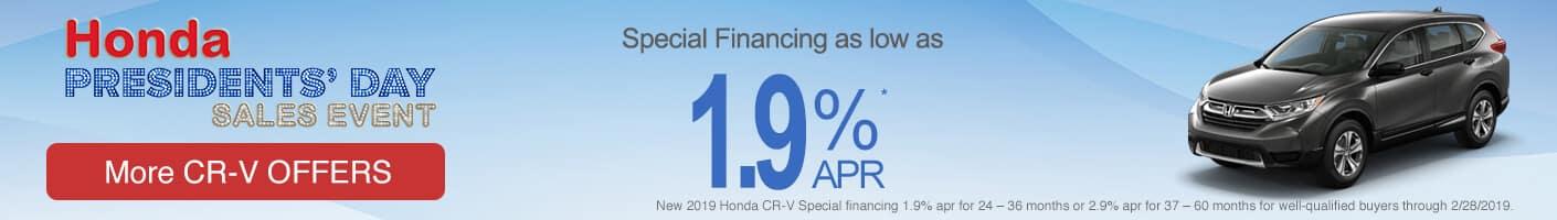 Honda CR-V specials VRP banner