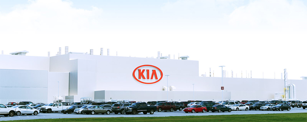 Kia Plant West Point Georgia