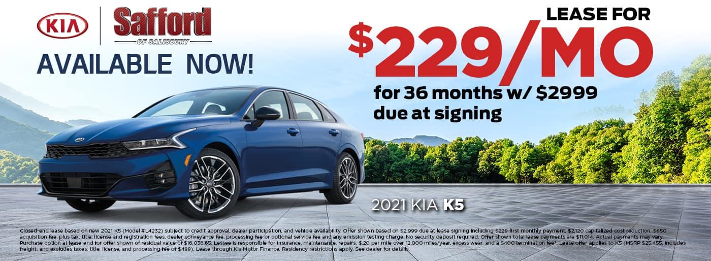 Kia K5 Now Available