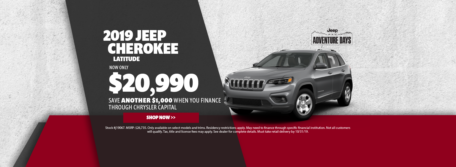 2019 Jeep Cherokee Offer