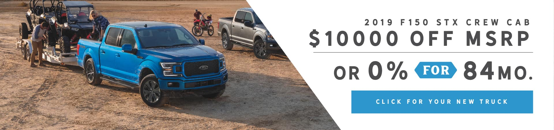 2020.07 – Ford Website Banners-03