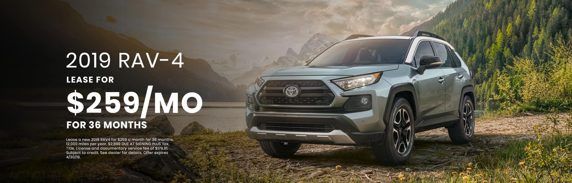 2019 Toyota Rav 4