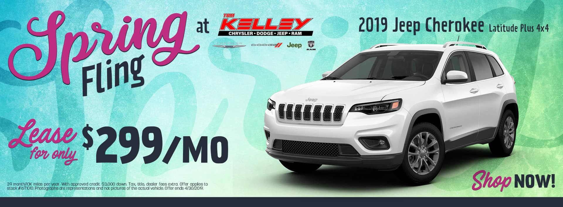2019 Jeep Cherokee | Decatur, IN